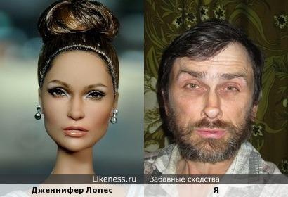 Кукла Барби Дженнифер Лопес похожа на меня, как дочь на отца