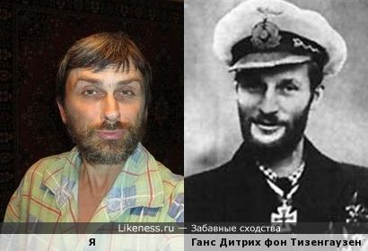 Барон Тизенгаузен напоминает меня, двойника Джины Лоллобриджиды