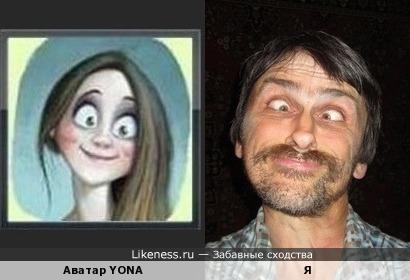 Аватар YONA напоминает меня