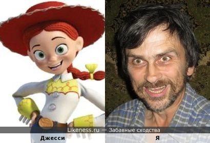 Кукла-ковбой Джесси напоминает меня