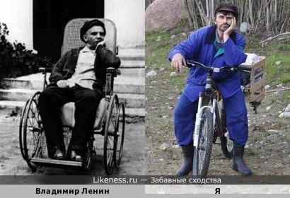 Ленин в Горках (1923 г.) по форме похож на меня, но по сути сильно отличается