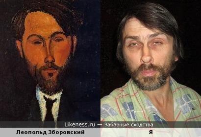 Портрет Леопольда Зборовского кистей Амедео Модильяни напоминает меня