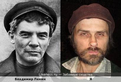 Ленин в кепке похож больше на меня, чем на себя