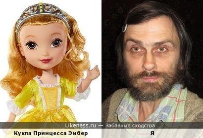 Кукла Принцесса Эмбер напоминает меня
