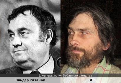 Эльдар Рязанов напоминает меня