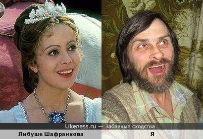 Либуше Шафранкова похожа на меня