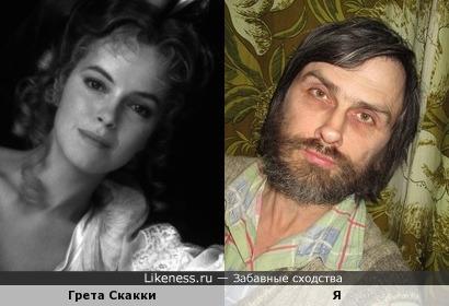 Грета Скакки похожа на меня, как дочь на отца