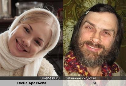 Елена Аросьева похожа на меня, как дочь на отца
