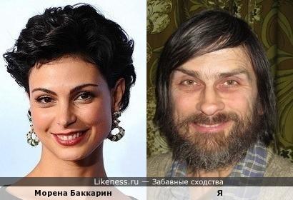 Морена Баккарин похожа на меня, как дочь на отца