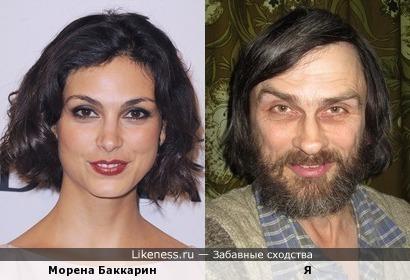 Морена Баккарин похожа на меня, как дочь на отца (третья попытка)