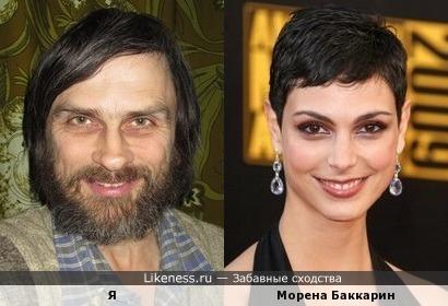 Морена Баккарин похожа на меня, как дочь на отца (пятая попытка)