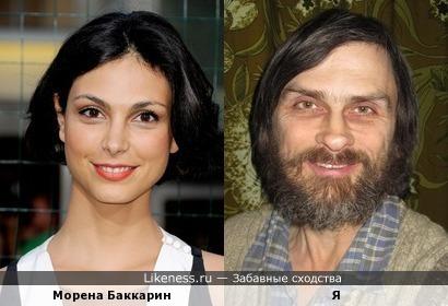 Морена Баккарин похожа на меня, как дочь на отца (шестая попытка)