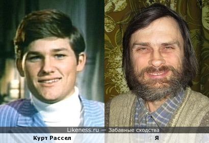 Курт Рассел похож на меня, как внук на дедушку