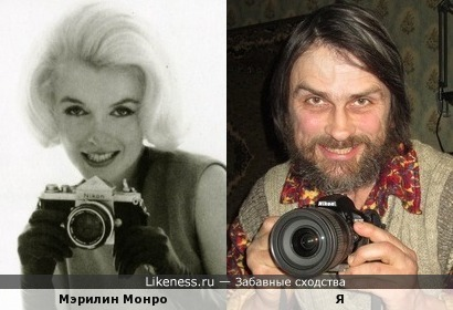 Похожие фотографы - Мэрилин Монро и я