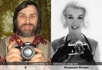 Похожие фотографы - Мэрилин Монро и я (вариант 2)