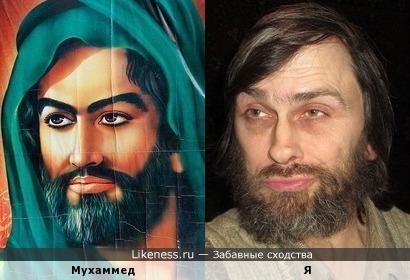 Основатель ислама пророк Мухаммед похож на меня, основателя хорнетизма