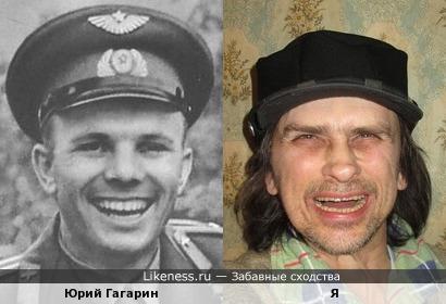 Гагаринские улыбки