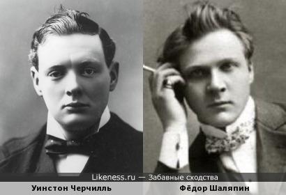 Уинстон Черчилль похож на Фёдора Шаляпина