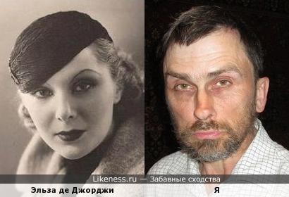 Эльза де Джорджи похожа на меня, как дочь на отца