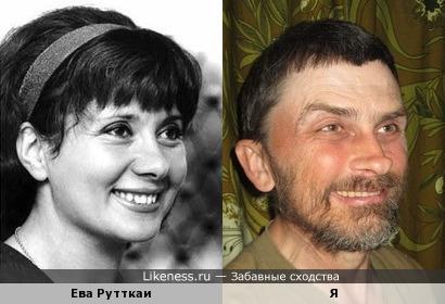 Ева Рутткаи похожа на меня, как дочь на отца