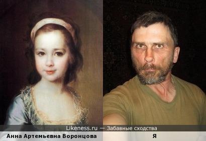 Анна Артемьевна Воронцова на картине Д. Г. Левицкого похожа на меня, как правнучка на прадедушку