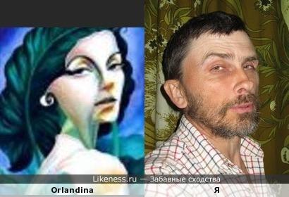 Аватар Orlandina напоминает меня