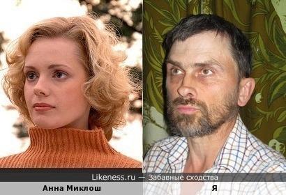 Анна Миклош похожа на меня, как дочь на отца