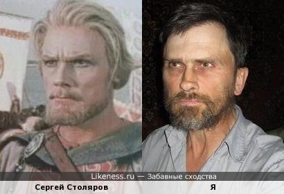 Сергей Столяров напоминает меня
