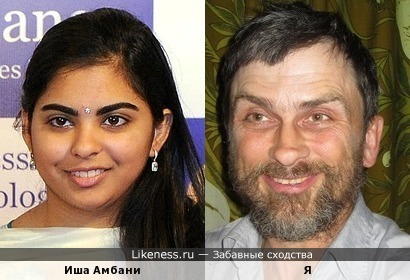 Иша Амбани похожа на меня, как дочь на отца