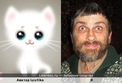 Аватар Lyutika напоминает меня