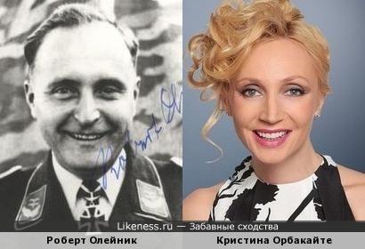 Кристина Орбакайте и Роберт Олейник