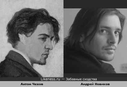 Андрей Новиков похож на молодого Антона Чехова