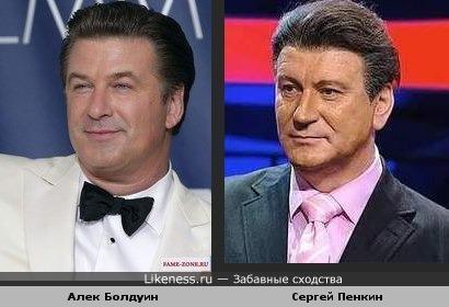 Сергей Пенкин в образе Льва Лещенко больше похож на Алека Болдуина