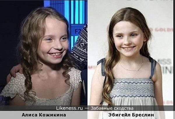 """Алиса Кожикина похожа на """"Маленькую Мисс счастье"""