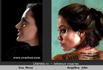 Eva Rivas пахожа на Angelina Jolie