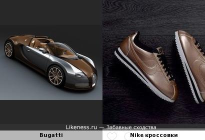 Bugatti и Nike кроссовки