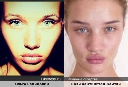 Модель ВК Ольга Рабинович похожа на Рози Хантингтон-Уайтли