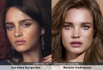 Каролина Бергштейн похожа Наталью Водянову