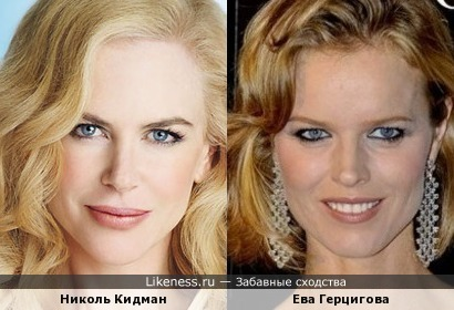 Ева Герцигова и Николь Кидман