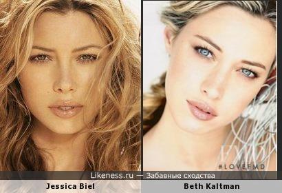 Джессика Бил и Бет Калтман похожи