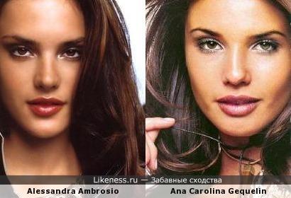 Алессандра и Ана