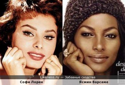 Ясмин Варсаме похожа на Софи Лорен