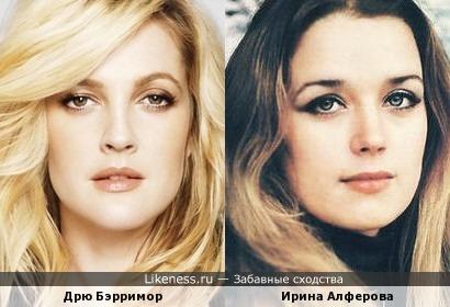 Дрю Бэрримор похожа Ирину Алферову