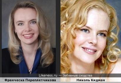 Советская актриса похожа на Николь Кидман