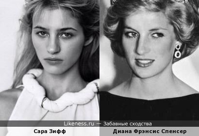 Сара Зифф похожа на Принцессу Диану