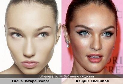 Елена Захаренкова похожа на Кэндис Свейнпол