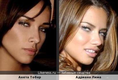 Анета Тобер похожа на Адриану Лиму