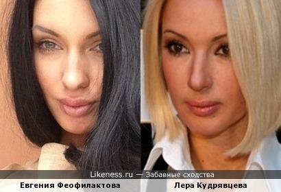 Евгения Феофилактова на фото напомнила Кудрявцеву