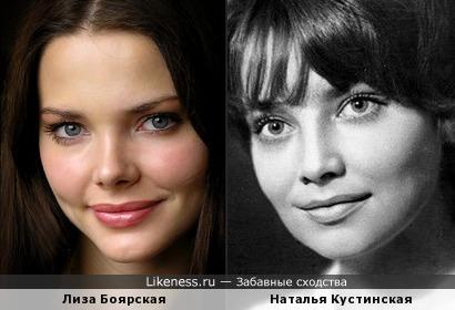 Кустинская на этом фото напомнила Боярскую