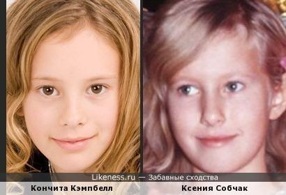 Кончита Кэмпбелл похожа на Ксению Собчак в детстве